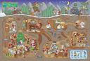 Елки-моталки. Большая новогодняя находилка — фото, картинка — 3