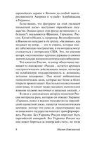 Великая шахматная доска (м) — фото, картинка — 6