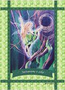Магическая сила фей (44 карты в картонной коробке + брошюра с инструкцией) — фото, картинка — 10