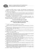 500 правил и упражнений для безошибочного использования английских артиклей — фото, картинка — 8