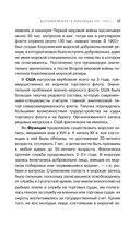 Балтийский флот в революции 1917-1918 гг. — фото, картинка — 12