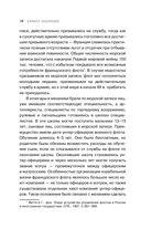 Балтийский флот в революции 1917-1918 гг. — фото, картинка — 13