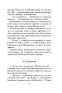 Факультет форменных мерзавцев (м) — фото, картинка — 7