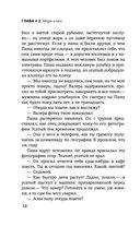 Мудрец_05 — фото, картинка — 12