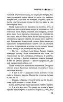 Мудрец_05 — фото, картинка — 15