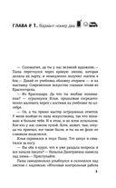 Мудрец_05 — фото, картинка — 3
