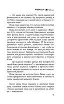 Мудрец_05 — фото, картинка — 5