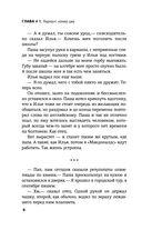 Мудрец_05 — фото, картинка — 6