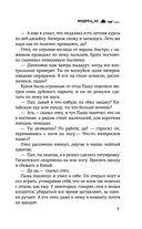 Мудрец_05 — фото, картинка — 7