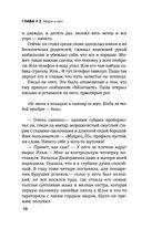 Мудрец_05 — фото, картинка — 10