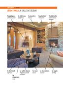 Французско-русский визуальный словарь для школьников — фото, картинка — 14