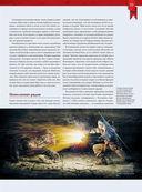 Мир Ведьмака — фото, картинка — 2