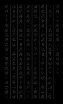 Рассуждения в изречениях — фото, картинка — 11