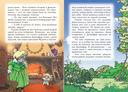 Пираты кошачьего моря. На абордаж! Книга 1 — фото, картинка — 1