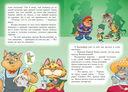 Пираты кошачьего моря. На абордаж! Книга 1 — фото, картинка — 2