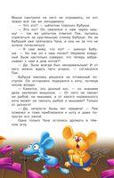 Все тайны Кота да Винчи — фото, картинка — 13