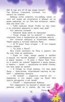 Все тайны Кота да Винчи — фото, картинка — 15