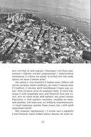 Стамбул. Горад і ўспаміны — фото, картинка — 5
