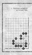 Искусство игры с миром. Смысл победы в победе над смыслами — фото, картинка — 13