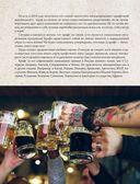 Российский крафт. Великая крафтовая революция — фото, картинка — 6