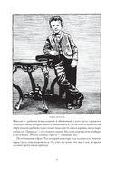 Ван Гог. Иллюстрированная биография — фото, картинка — 11