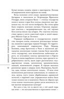 Экономические эксперименты. Полные хроники — фото, картинка — 12