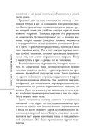 Экономические эксперименты. Полные хроники — фото, картинка — 14