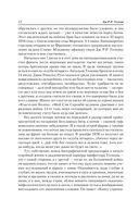 Властелин колец. Трилогия — фото, картинка — 12