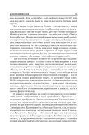 Властелин колец. Трилогия — фото, картинка — 13