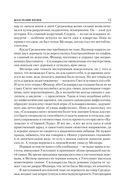 Властелин колец. Трилогия — фото, картинка — 15