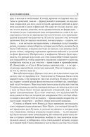 Властелин колец. Трилогия — фото, картинка — 9