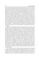 Властелин колец. Трилогия — фото, картинка — 10