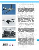 Ракетоносец Ту-16. Триумф советского авиапрома — фото, картинка — 16