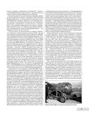 Ракетоносец Ту-16. Триумф советского авиапрома — фото, картинка — 6