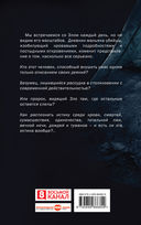 Молот Ведьм — фото, картинка — 14