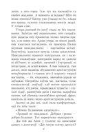 Атланты і карыятыды — фото, картинка — 5