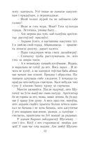 Атланты і карыятыды — фото, картинка — 10