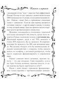 Рожденная женщиной — фото, картинка — 13