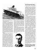 Советский средний танк Т-34. Лучший танк Второй мировой — фото, картинка — 11