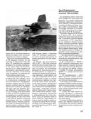 Советский средний танк Т-34. Лучший танк Второй мировой — фото, картинка — 15
