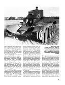 Советский средний танк Т-34. Лучший танк Второй мировой — фото, картинка — 5