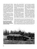 Советский средний танк Т-34. Лучший танк Второй мировой — фото, картинка — 6
