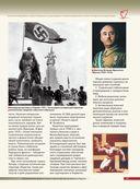 Вторая мировая война. Большой иллюстрированный атлас — фото, картинка — 14
