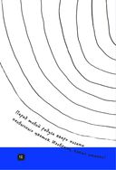 АГИНК - Книга наоборот — фото, картинка — 13