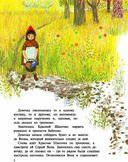 Волшебные сказки и сказочные истории — фото, картинка — 8