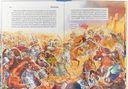 Византия — фото, картинка — 1