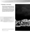 Фотосъемка в сложных условиях — фото, картинка — 3