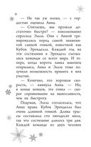 Кубок Эренделла — фото, картинка — 12