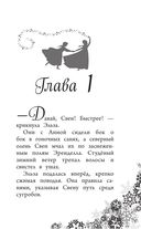 Кубок Эренделла — фото, картинка — 5