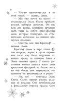 Кубок Эренделла — фото, картинка — 8
